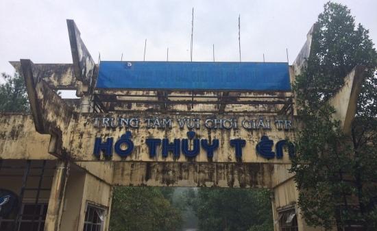 ho thuy tien - entrance.jpg